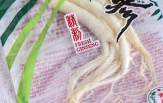 τζίνσενγκ,riza,ginseng,nature's fresh,horeca,χονδρική